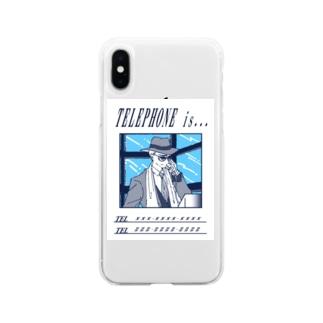 電話の相手(この街にさよなら編) Soft clear smartphone cases
