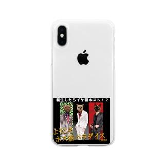 イケ猫パラダイス Soft Clear Smartphone Case