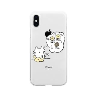 パン生地こねこネコ Soft clear smartphone cases