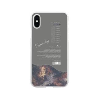 「 1 」の魅力に埋もれるiPhoneケース Soft clear smartphone cases