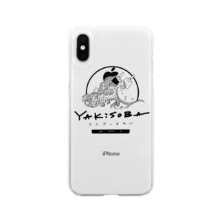 YAKISOBA SOFUREN UMI Soft clear smartphone cases