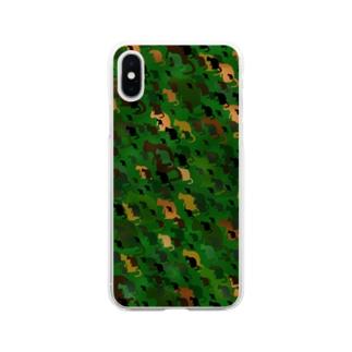 NEKOZE迷彩(2)ロゴ無し Soft clear smartphone cases