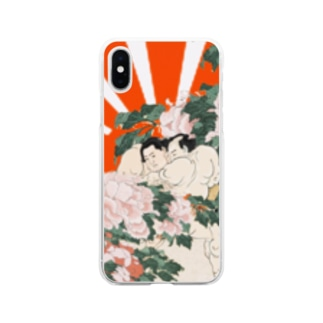 sumo5 Soft clear smartphone cases