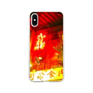 香港九龍カンフー飲茶 Soft clear smartphone cases