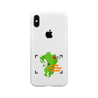 local discovery channel Soft clear smartphone cases
