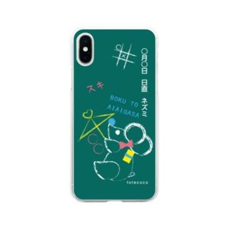 黒板ネズミシリーズ Soft clear smartphone cases