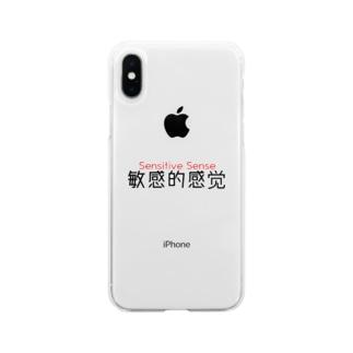 敏感的感觉 Soft clear smartphone cases