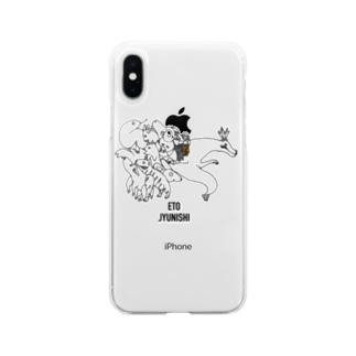 ETO JYUNISHI Soft clear smartphone cases