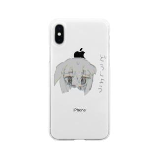 どうしよう Soft clear smartphone cases
