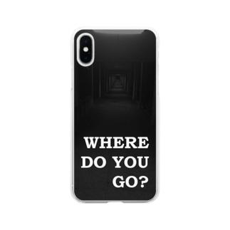 どこ行くの? Soft clear smartphone cases