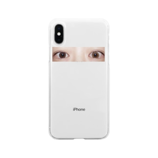 FAKE or TRUE ? Soft clear smartphone cases