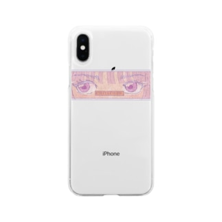 EYEEYE Soft clear smartphone cases