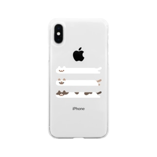 Long Cat その3 Soft clear smartphone cases