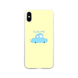 KURUMA Soft clear smartphone cases