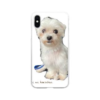 ありすのouchi ni kaeritai Soft clear smartphone cases