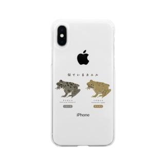 ツチとヌマ Soft clear smartphone cases