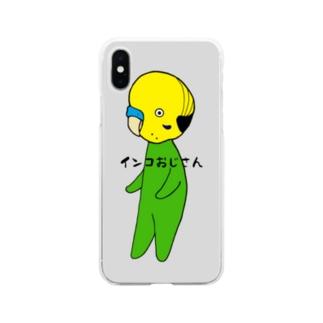 インコおじさんA Soft clear smartphone cases