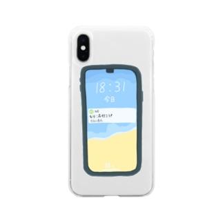 スマホのスマホ Soft clear smartphone cases