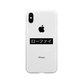 ローファイ Soft clear smartphone cases