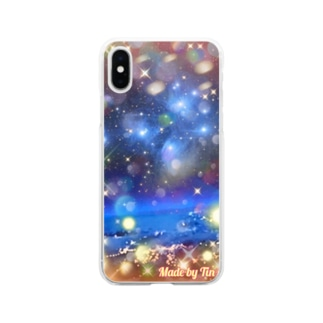 Pleiades floating on the horizon Soft clear smartphone cases