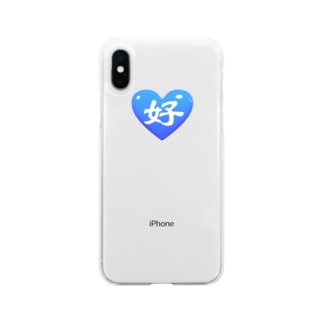 プリプリ好タイプ1 Soft clear smartphone cases