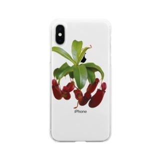 ウツボカズラ・アイテム Soft clear smartphone cases