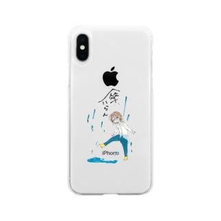 ずぶ濡れになろう Soft clear smartphone cases