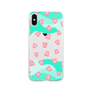 将棋駒タイポ(ミント/サーモンピンク) Soft clear smartphone cases
