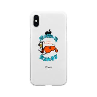 酒は飲んでも飲まれるな! Soft clear smartphone cases