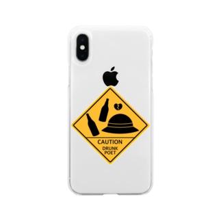 悲しみ文豪シリーズ Soft clear smartphone cases