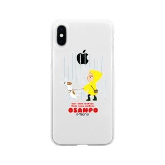 雨にも負けず風にも負けずお散歩 Soft clear smartphone cases