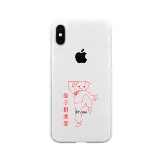 🥟🧧餃子倶楽部🧧🥟 Soft clear smartphone cases
