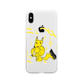fox Soft clear smartphone cases