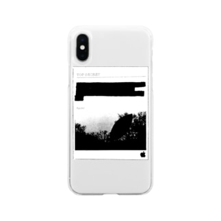 TOP SECRET for iPhone XS/X Soft clear smartphone cases