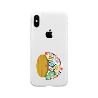密です!マメルリハさん【まめるりはことり】 Soft clear smartphone cases