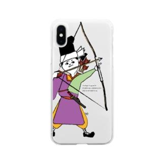 秀郷 /弓 (ホワイト) Soft clear smartphone cases