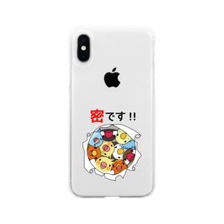 密です!鳥まみれ3密【まめるりはことり】 Soft clear smartphone cases