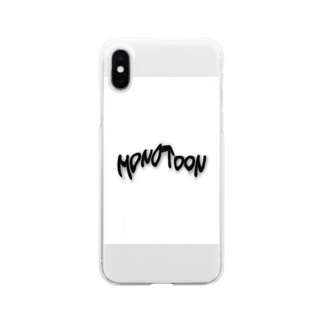 Monotoonnhausu Soft clear smartphone cases