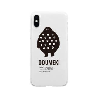 どうめき/シルエット Soft clear smartphone cases