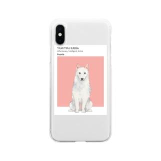 犬 ヤクーチアン ライカ  Soft clear smartphone cases