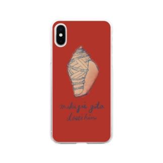 巻貝型土製品 Soft clear smartphone cases