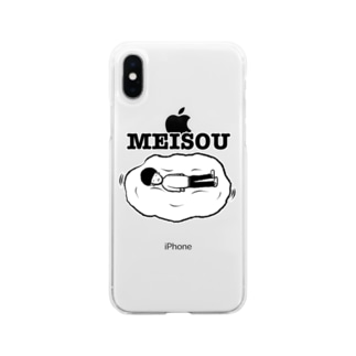 MEISOU Soft clear smartphone cases