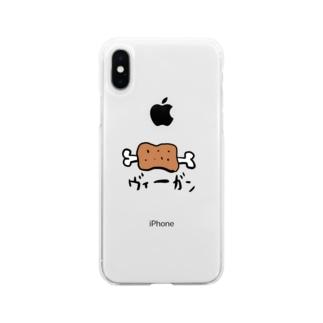 ヴィーガン Soft clear smartphone cases