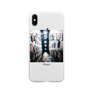 生きた証 Soft clear smartphone cases