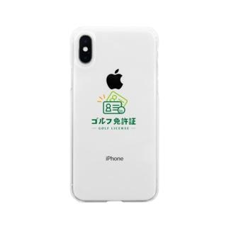 ゴルフ免許証 Soft clear smartphone cases