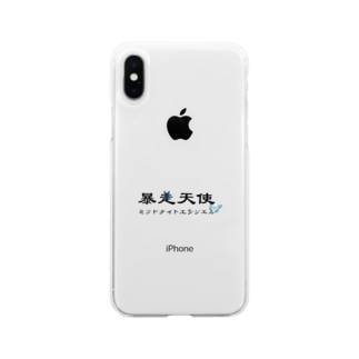 暴走天使 Soft clear smartphone cases