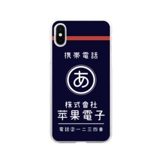 帆前掛け風グッズ Soft clear smartphone cases