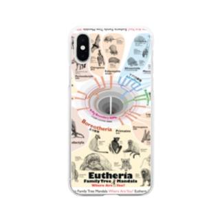 系統樹マンダラ【真獣類編】 Soft clear smartphone cases
