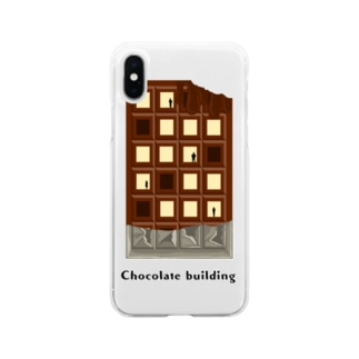 Chocolate building Soft clear smartphone cases