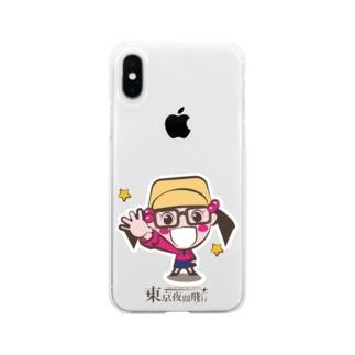 東京夜間飛行:たまび Soft clear smartphone cases